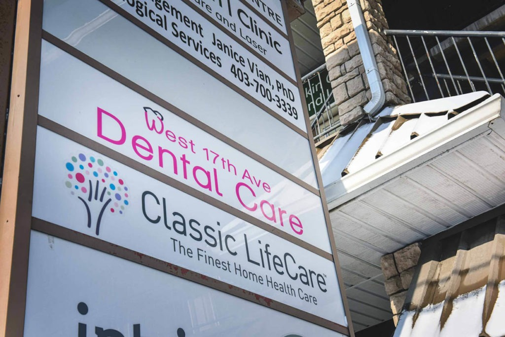 West 17th Avenue Dental | Scarboro Village Vertical Sign